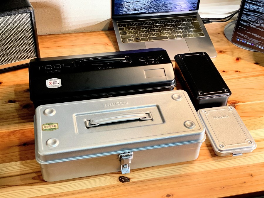 TOYOスチールとTRUSCOのトランク型工具箱を色んなモノの収納ボックスに。