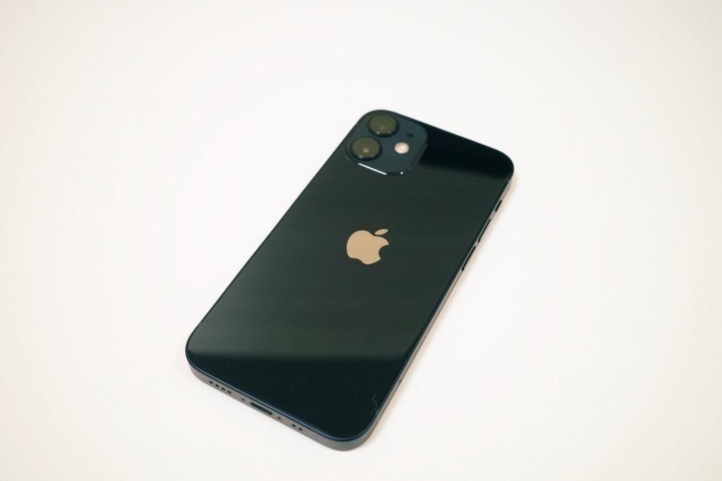 小さいは正義!ほぼハイエンドなiPhone12mini