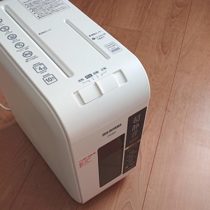 アイリスオーヤマ 静音シュレッダー P4HMS-W (マイクロクロスカット)
