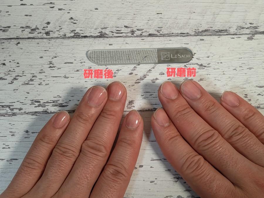 【La SACHI】リニューアル版 爪磨き