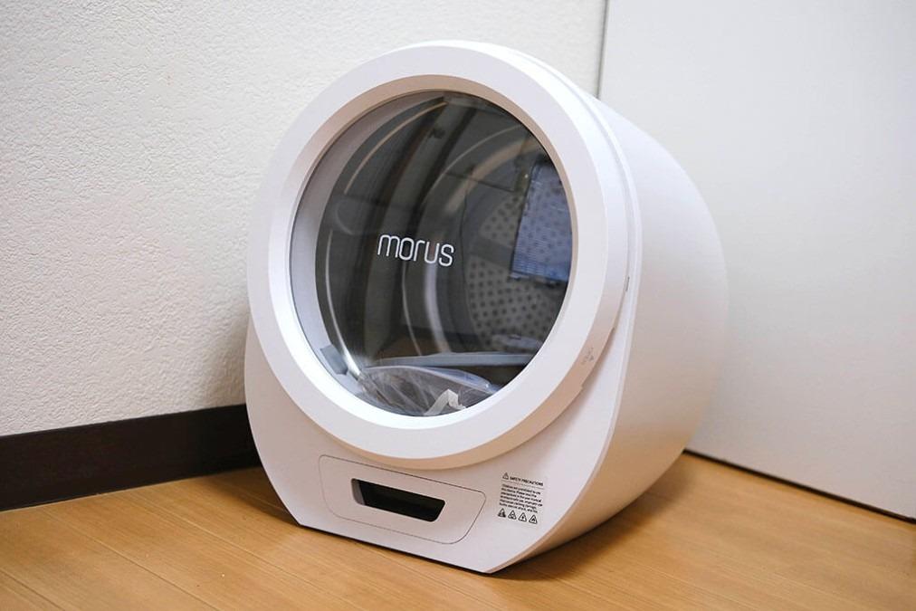 次世代の真空技術でふんわり速乾!超小型衣類乾燥機「Morus Zero」