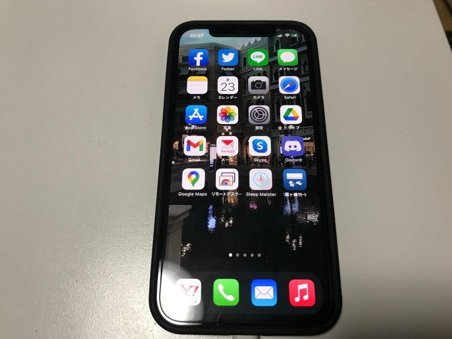 TORRAS iPhoneケース【触り心地抜群の半透明ケース(iPhone12対応)】