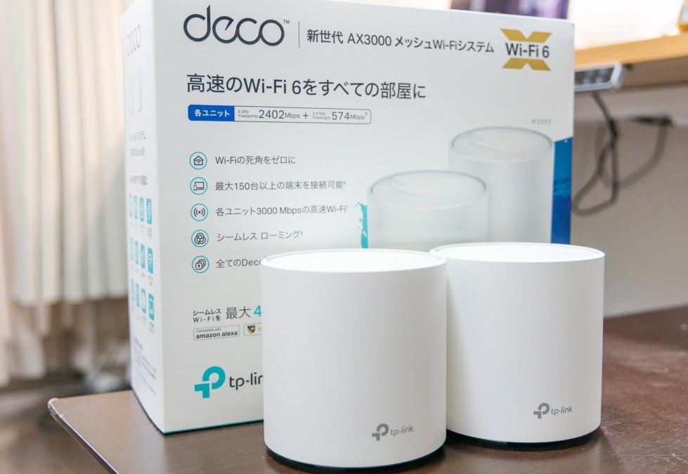 メッシュWi-Fi TP-Link Deco X60