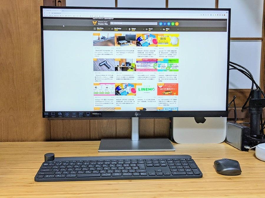 HP U28 4K HDR:色精度の高いUSB Type-C対応4Kモニター